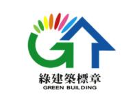 綠建築標章申辦 logo