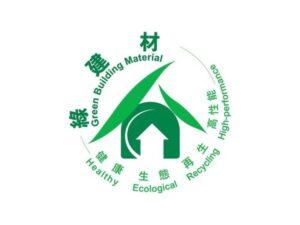 7/1起「綠建材標章」擴大申請範圍